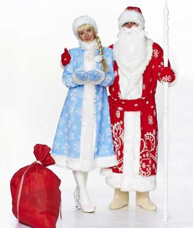 Снегурочка с Дедушкой Морозом и мешком подарков,