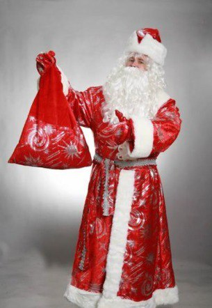 Дед Мороз с мешком подарков.