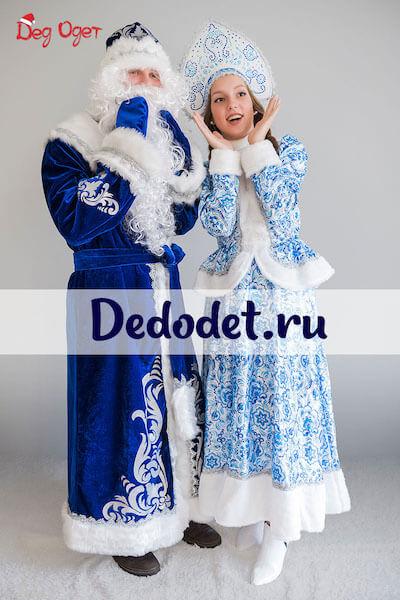 Дедушка Мороз и Снегурочка.