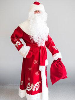 Костюм Деда Мороза Боярский В Волгограде