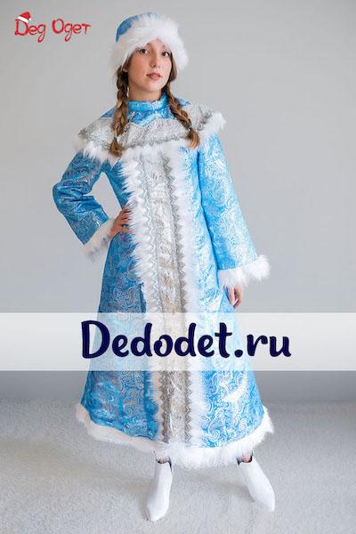 Новогодний костюм Снегурочки в Волгограде