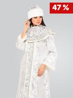 Костюм Снегурочки Серебряный в Волгограде
