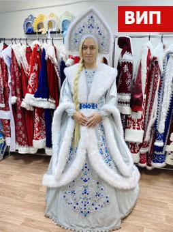 Костюм Снегурочки ВИП в Волгограде