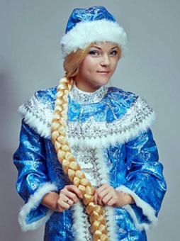 Аксессуары для Снегурочек в Волгограде