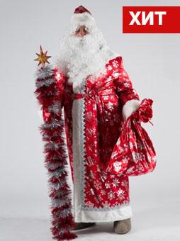 Дед Мороз Сатин Костюм Деда Мороза Сатиновый в Волгограде