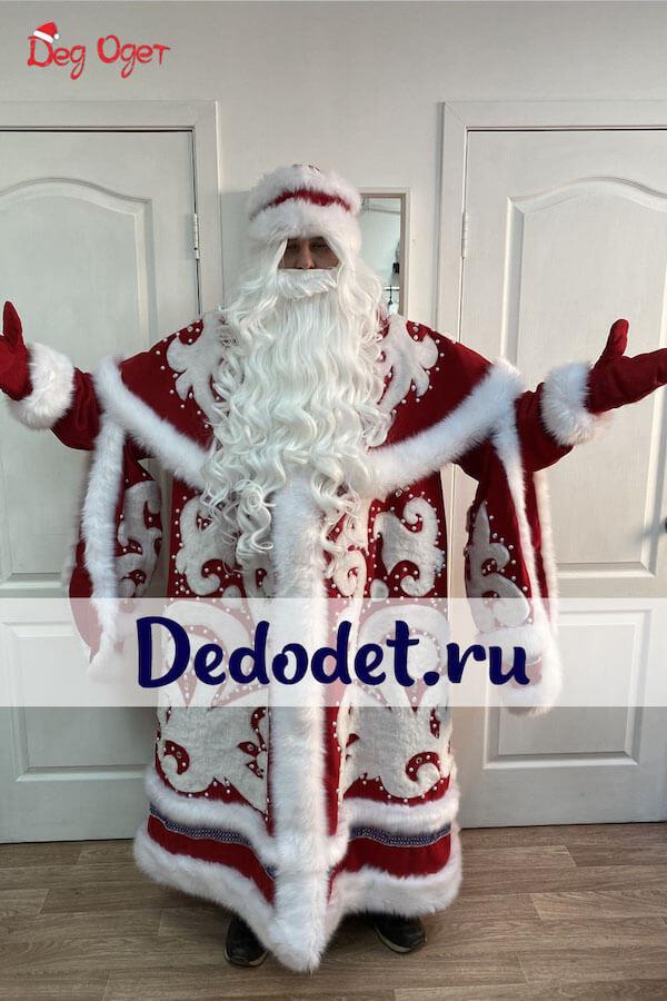 Вип костюм деда мороза в Волгограде