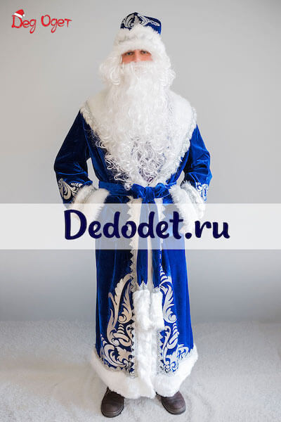 Боярский синий костюм Деда Мороза в Волгограде
